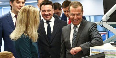 Губернатор Андрей Воробьев представил Дмитрию Медведеву ЦУР