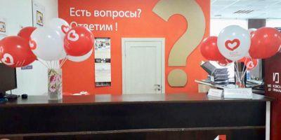 В МФЦ Балашихи малышей порадовали воздушными шариками