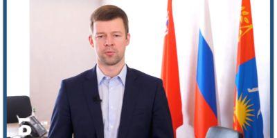 Глава Балашихи Сергей Юров обратился к землякам