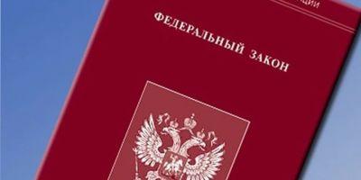 С 1 июля не потребуется согласование объектов ИЖС с авиационными властями